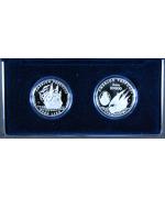 San Marino 1995: 5000£ + 10000£ Vespucci dittico, FS