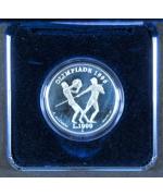 San Marino 1995: 1000£ XXVI Olimpiade Atene, FS