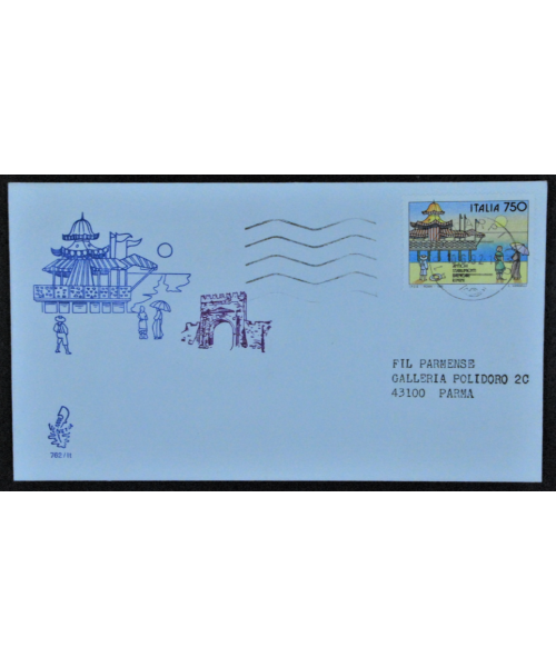 Italia 1992: FDC Venetia con data anticipata