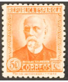 Spagna 1931/34: Celebrità 50c. arancio Cifre di Controllo Integro