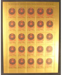 Napolitano 2008: 2,80€ Natale, in foglio da 25 valori. Integro