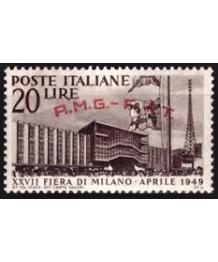 TSA 1949: XXVII Fiera di Milano, Integro